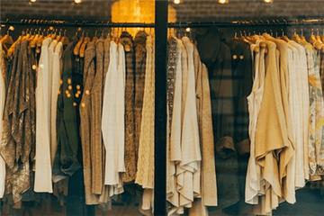 创意女装店铺名