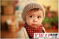 2011年兔宝宝起名最佳用字大全