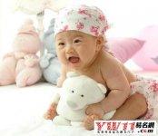 马年正月出生宝宝起名取名