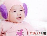 马年二月出生宝宝起名取名